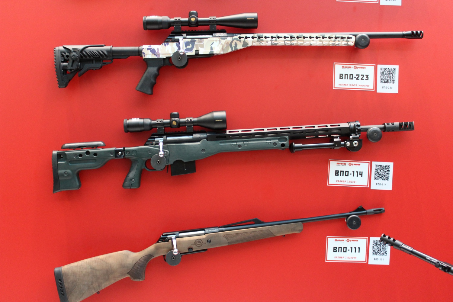 MOLOT Oruzhie News [Arms & Hunting 2018] (19)