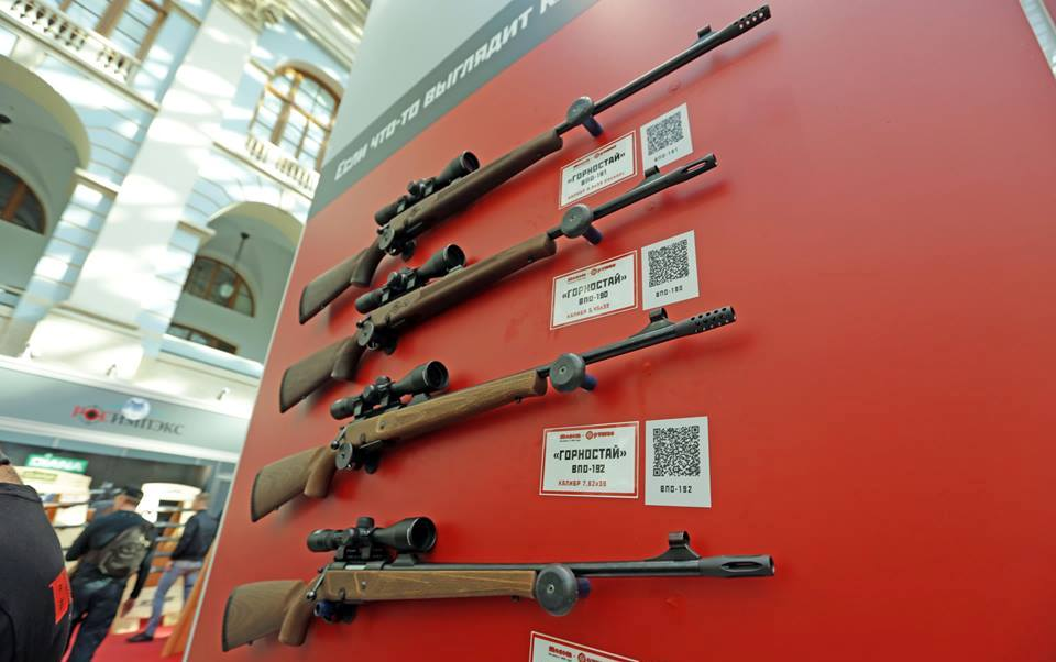 MOLOT Oruzhie News [Arms & Hunting 2018] (5)