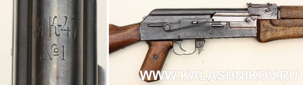 Mystery of Very First AK-47 Rifle (1)