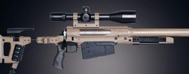 VOERE X5 Bolt Action Rifle (1)