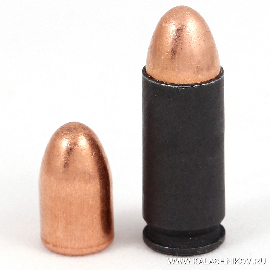 New Russian Cartridge - .345 TK (2)