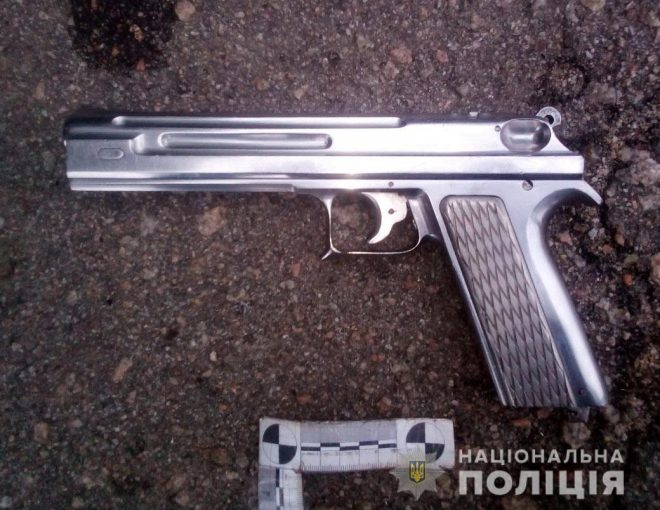 homemade pistol in Ukraine