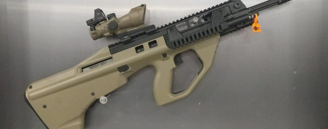Atrax bullpup rifle