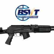 Belarusian BSVT Starts Assembly of VEPR Rifles and Shotguns (1)