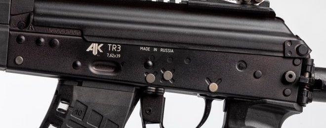 АК TR3 - The Civilian Version of AK-12 and AK-15 Rifles (3)