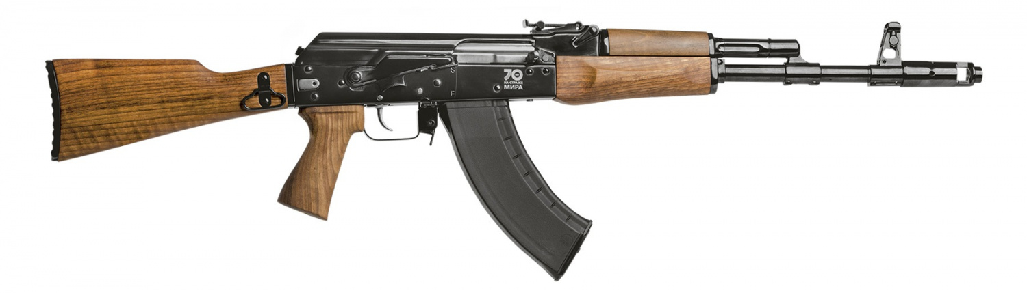 AK With Side Folding Wooden Stock (4)