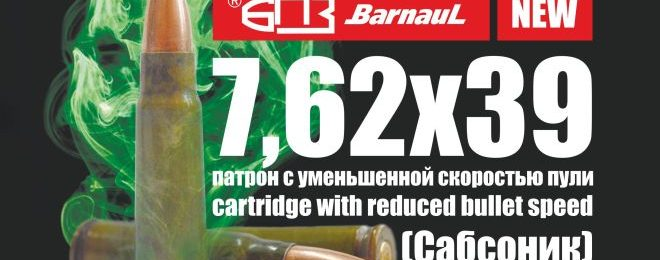 Brown Bear 7.62x39mm SUBSONIC Ammunition Now Available (1)