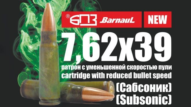 Brown Bear 7 62x39mm SUBSONIC Ammunition Now Available -The