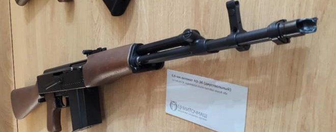 TsNII TochMash Experimental Guns Shown at ARMY 2019 Exhibition (660)