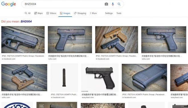 NOTICE: Facebook And Google Indexing Your Firearm Serial Numbers