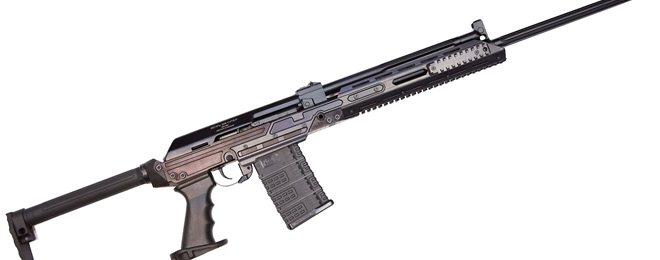 Russian AKademia Shadow Chassis for Vepr 308 Rifles 660