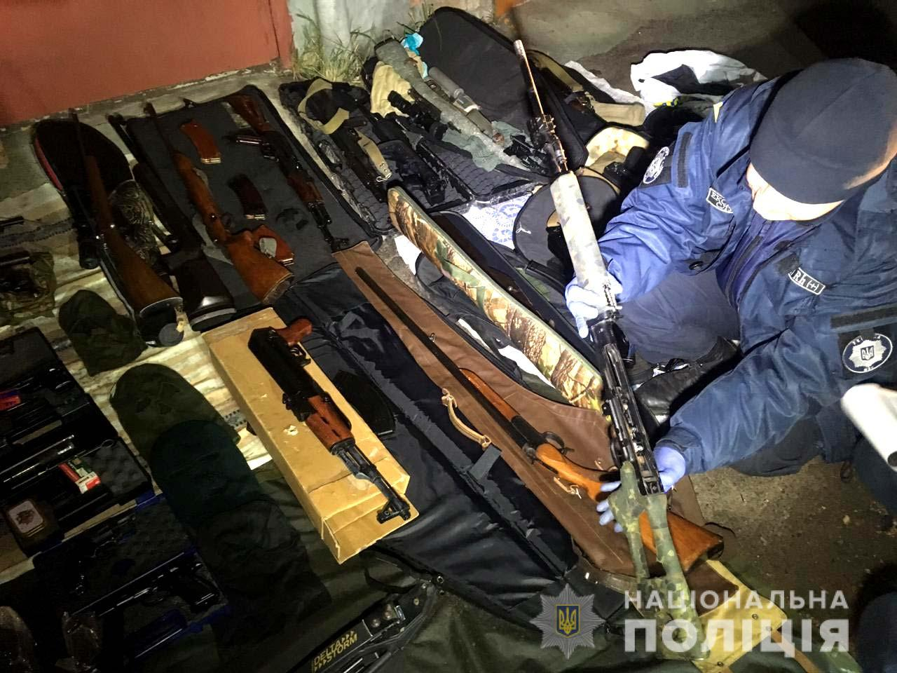 Illegal Weapon Cache Seized by National Police of Ukraine (5)