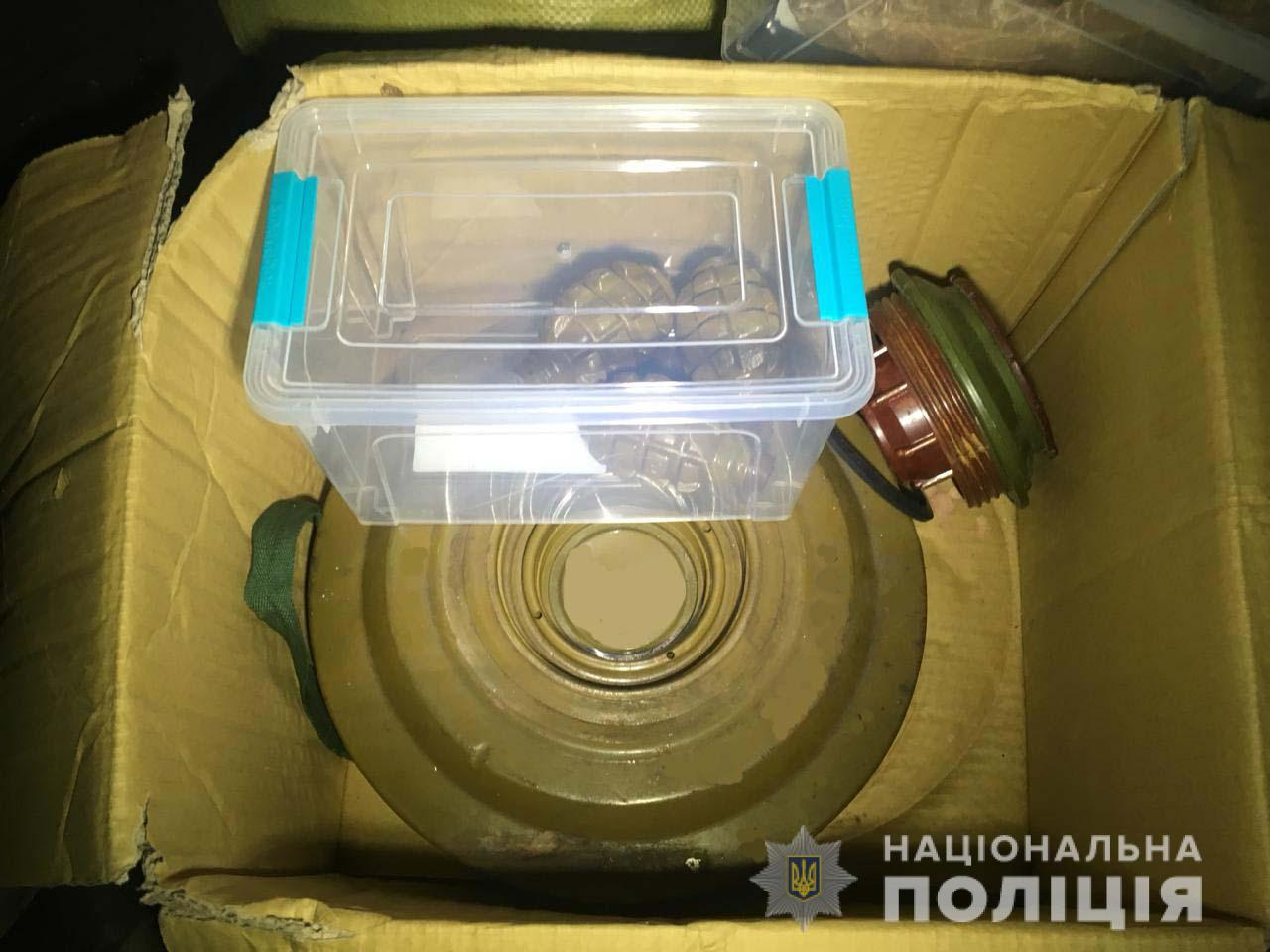 Illegal Weapon Cache Seized by National Police of Ukraine (6)
