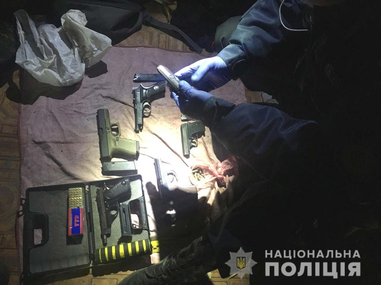 Illegal Weapon Cache Seized by National Police of Ukraine (7)