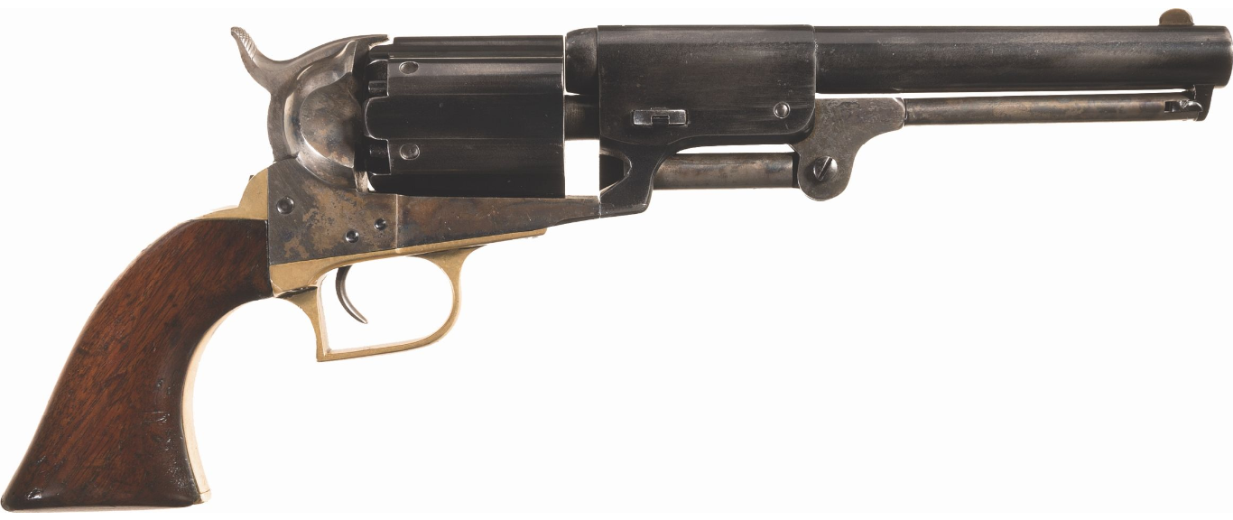 World's Largest Firearm Auction Results and Highlights (3)