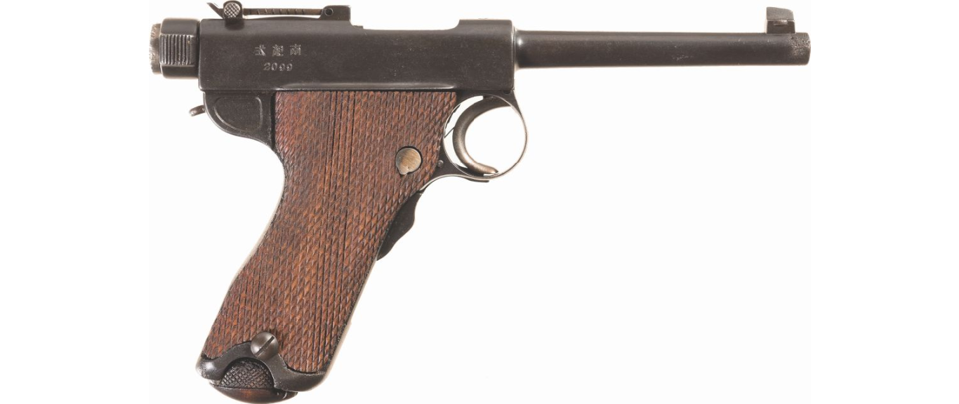 World's Largest Firearm Auction Results and Highlights (5)