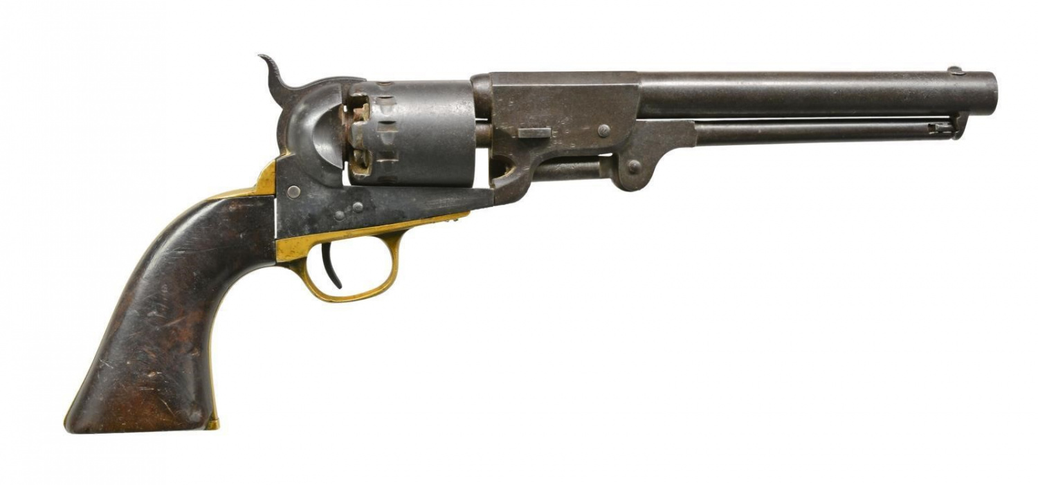 Top 5 Most Expensive Firearms Sold in Spring 2020 POULIN Firearms Auction - Rigdon (1)