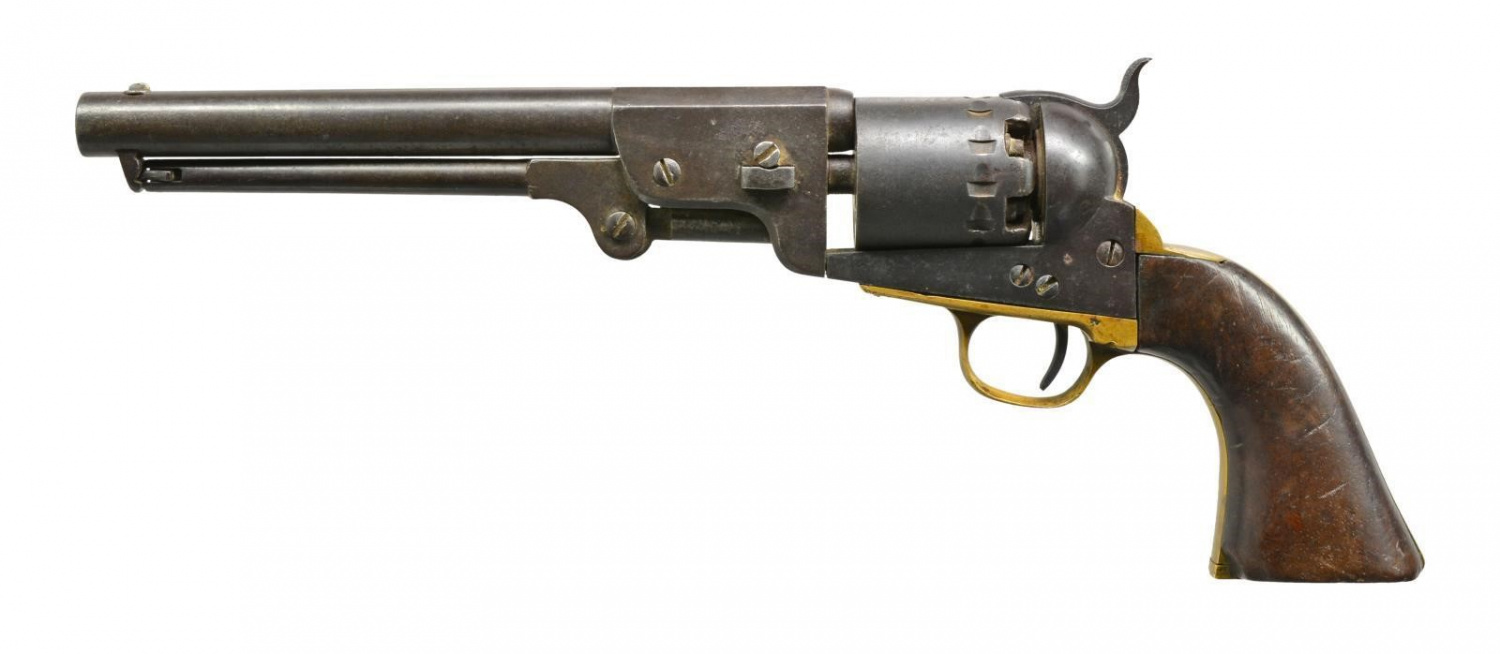 Top 5 Most Expensive Firearms Sold in Spring 2020 POULIN Firearms Auction - Rigdon (9)
