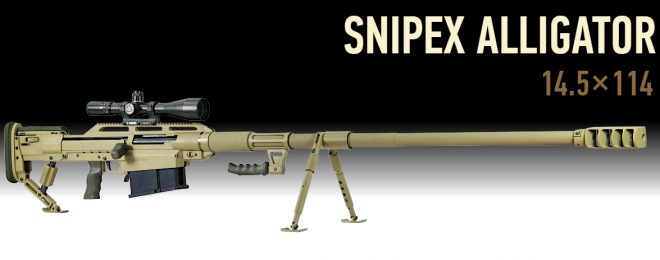 Ukrainian Snipex Alligator 14.5×114mm Anti-Materiel Rifle (1)