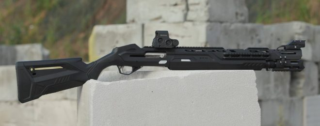 Kalashnikov Concern's New MP-155 ULTIMA Smart Shotgun (1)