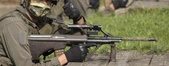 POTD: Thumbs-up for the Steyr AUG Bullpup?