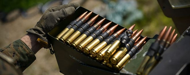 13,000 Rounds of Smuggled Ammunition Caught at Mexico Border
