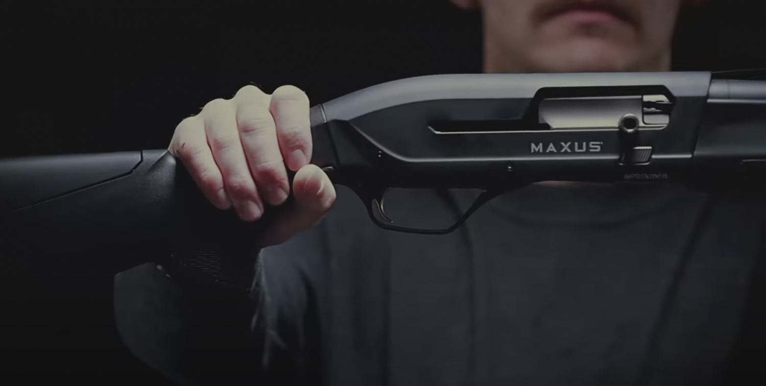 New for 2021 - The Browning Maxus II Rifled Deer Shotgun