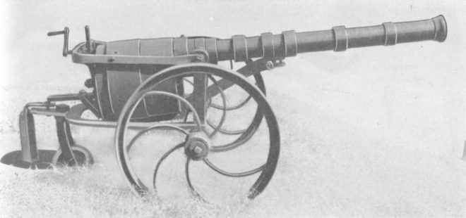 Pate Revolving Cannon Image Source: Department of the Navy, Public Domain