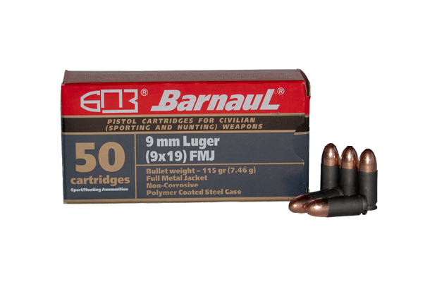 If you want regular supersonic 9mm instead, that's an option as well.